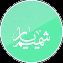 shamimyar