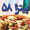 پیتزا 58