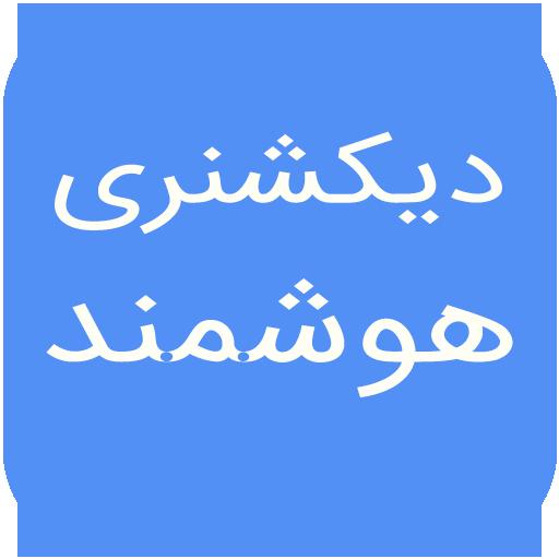 دانلود مترجم متن طولانی