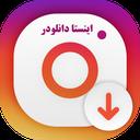 instagram Downloader pro