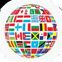 مترجم آنلاین و دیکشنری آفلاین