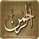 سوره الرحمن(صوت زیباوصوت ترجمه)