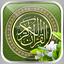 سوره های جز 30 قرآن