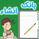 Reference of ready essays