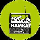 رادیو همکف