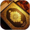 آموزش های قرآنی