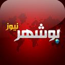 BushehrNews