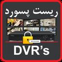 DVR & CCTV