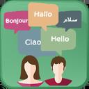 آموزش عربی در سفر با مترجم عربی