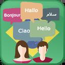 مترجم و آموزش برزیلی در سفر