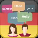 آموزش زبان آلمانی در سفر