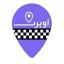 تاکسی هوشمند اوبرن_ نسخه مسافر