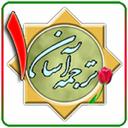 ترجمه آسان (1) قرآن
