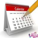 تقویم فارسی جدید