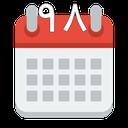 تقویم و سرسید 1398