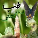 طب اسلامی سنتی تدبیر