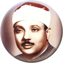the best of Abdulbasit