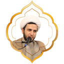 طب اسلامی استاد محمدی یکتا