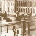 تهران شناسی قدیم(صوتی)