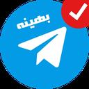 تلگرام  بهینه ( تلگرام فایل )