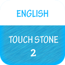 تاچ استون2(مکالمه انگلیسی با ترجمه)