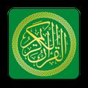 AlHadi Quran