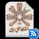 RSS University of MohagheghArdabili