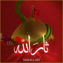 Sarallah