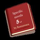 رمان های خاص ( پنج رمان )