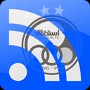 خبرخوان استقلال تهران (هواداران)