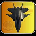 قاهر F-313
