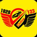 Shahin Taxi 1828
