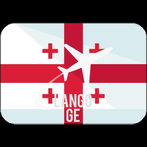 آموزش صوتی زبان گرجی