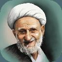 Ayatollah Bahjat