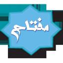 مفتاح icon