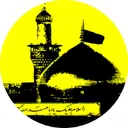Visitation of Ashura Meysam Motai