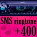 +400 زنگ پیامک(با طرح ضبط ماشین)