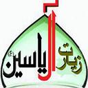 zearat alyasin