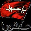 زیارت عاشورا+علقمه/صوت مداحان