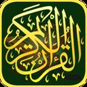 Quran  - audio