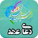 doa ahd
