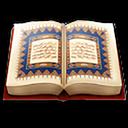 درباره قرآن