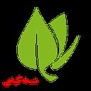 نسخه های گیاهی