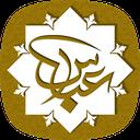 زیارتنامه حضرت عباس (ع)