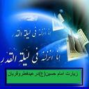 زیارت امام حسین(ع)درعیدفطروقربان