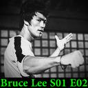 بروس لی فصل اول قسمت دوم
