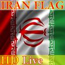 پس زمینه زنده پرچم ایران IRAN FLAG