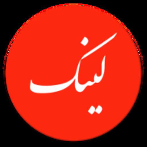 کانال تلگرام عرفان اندروید
