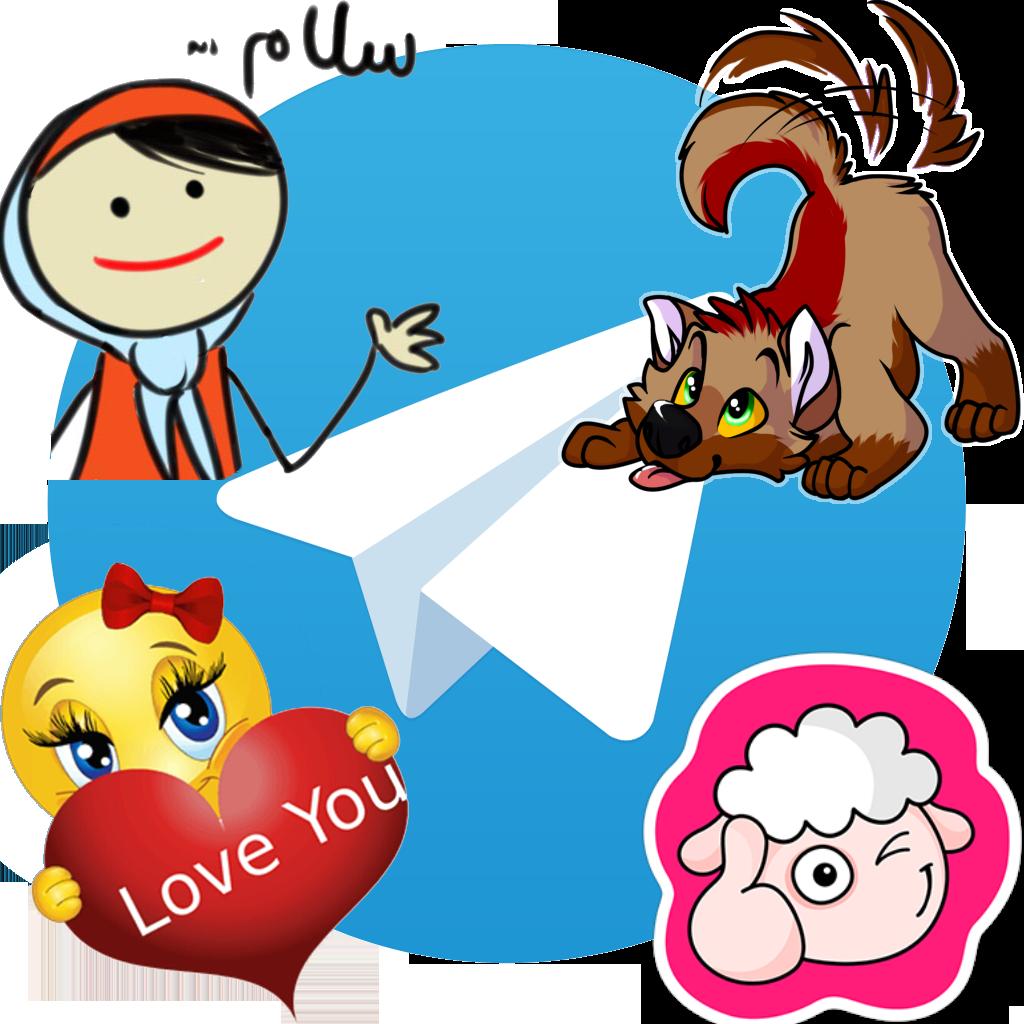 ساخت استیکر تلگرام در اندروید