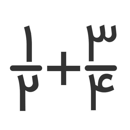 آموزش ریاضی کودکان | آموزش ریاضیات به بچه ها